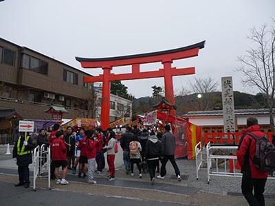 Fushimi01