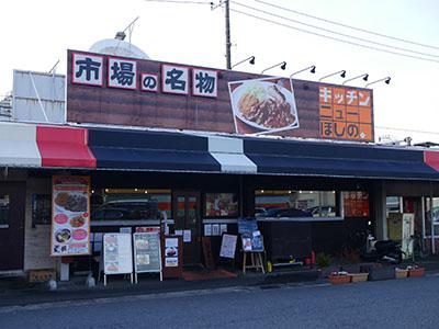 Omiyaichiba10
