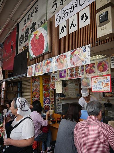 Tsukiji10