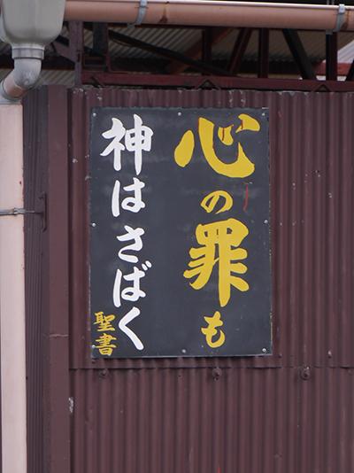 Harifuda2018_01