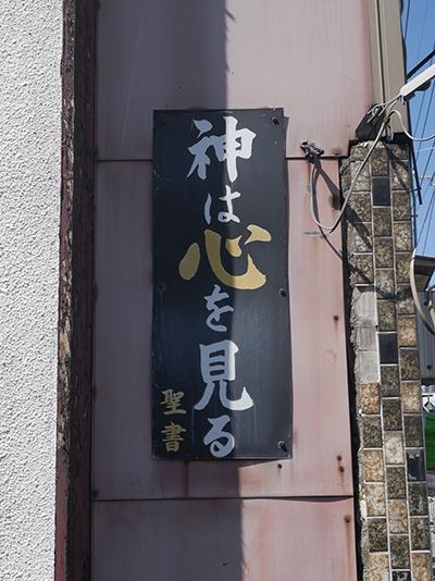Harifuda2018_03