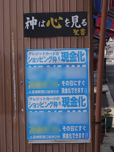 Harifuda2018_05