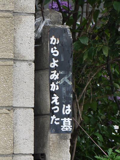 Harifuda2018_07