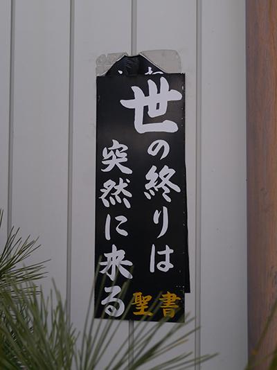 Harifuda2018_09