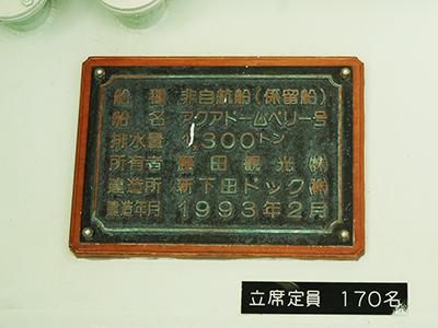 Shimoda39