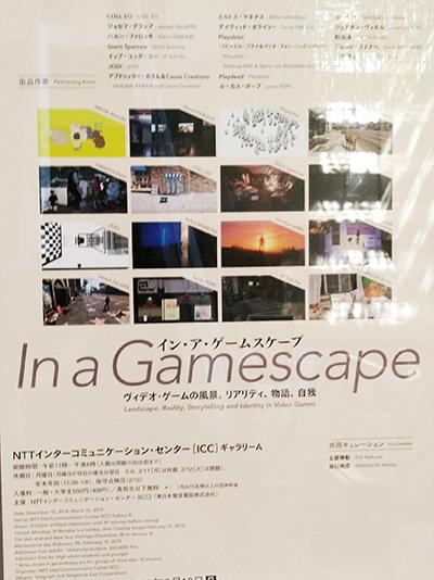 Icc_game02