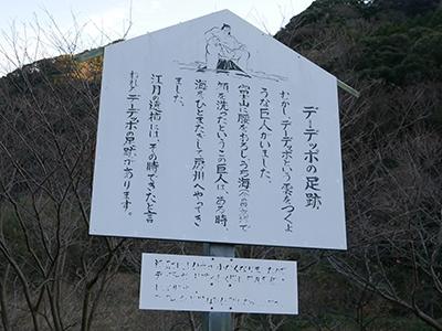 Chibaichihara15