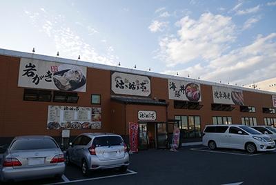 Chibaichihara26