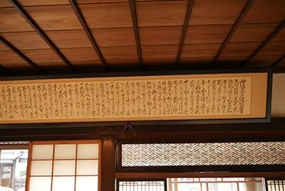 Fukuokakashi11_20201117214101
