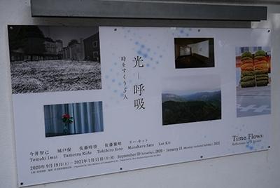 Haramuseum02