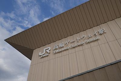 Haramuseum07