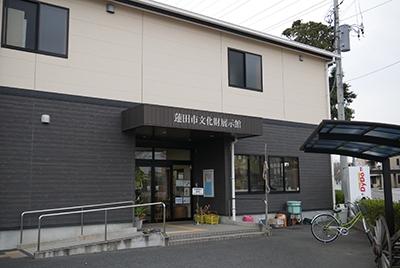 Hazudamuseum02