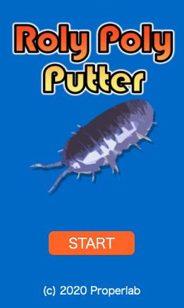 Rpputter_sc01