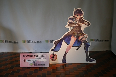 Saitamamuseum02