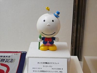 Saitamamuseum09