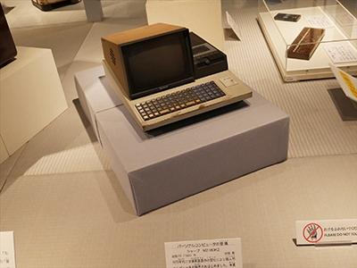 Saitamamuseum10