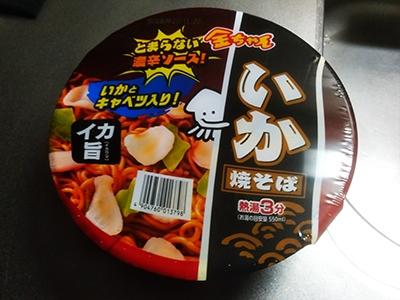 Yakisoba_ika