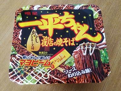 Yakisoba_ippei