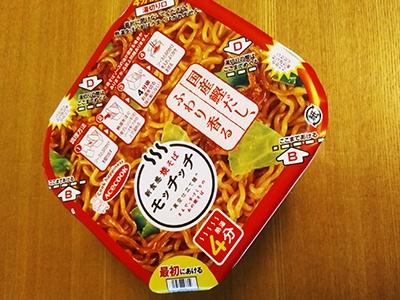 Yakisoba_mochi