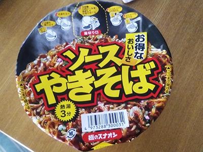 Yakisoba_sunaosi