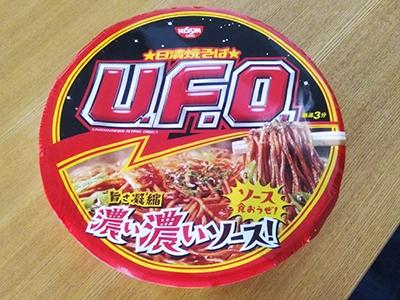 Yakisoba_ufo
